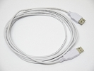 Cable - GOLD PLATED USB 2.0 A to A Extension Cable (White) 10FT