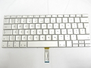 "Keyboard - 99% NEW Silver Polish Keyboard Backlight for Apple Macbook Pro 17"" A1229 2007 US Model Compatible"